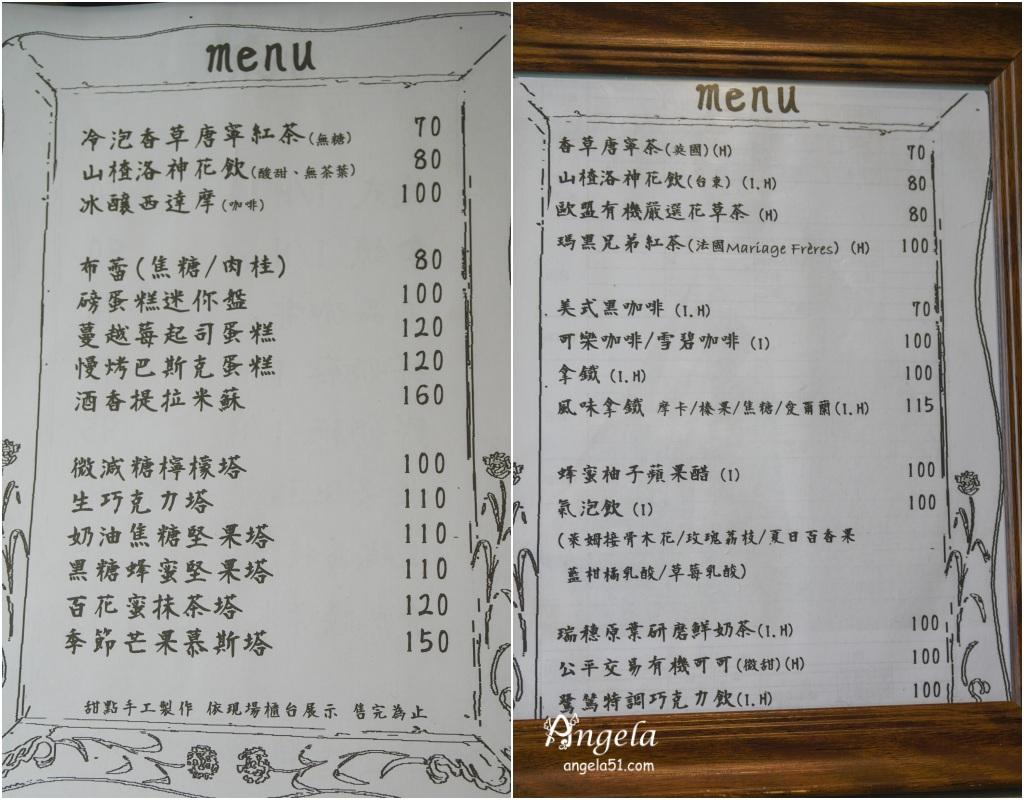 花蓮鷺鷥咖啡菜單