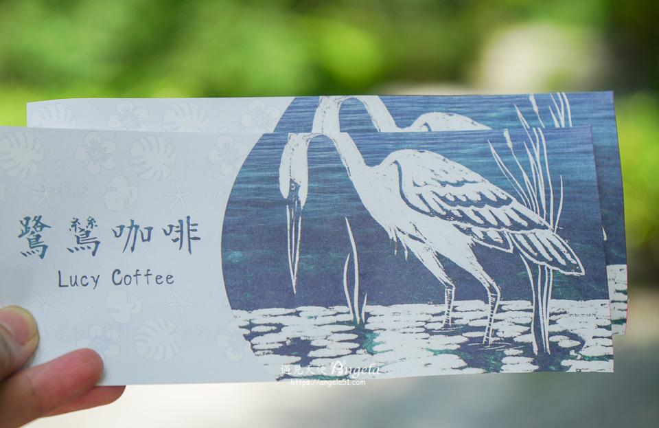 鷺鷥咖啡門票