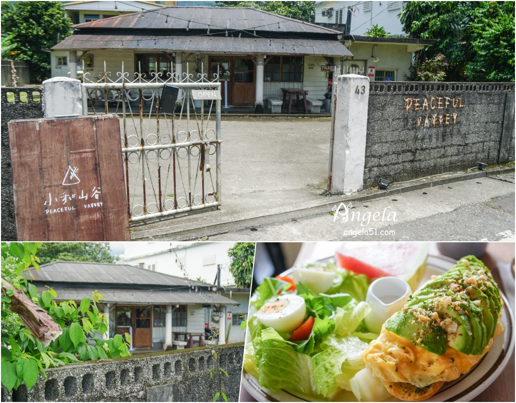 花蓮壽豐文青咖啡廳推薦小和山谷