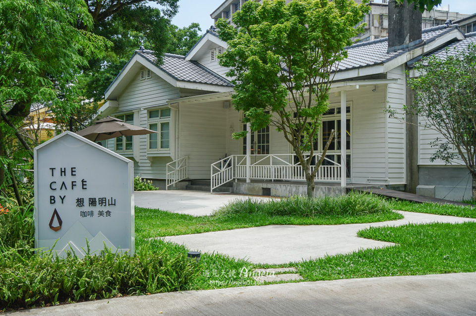 The cafe by想陽明山咖啡廳