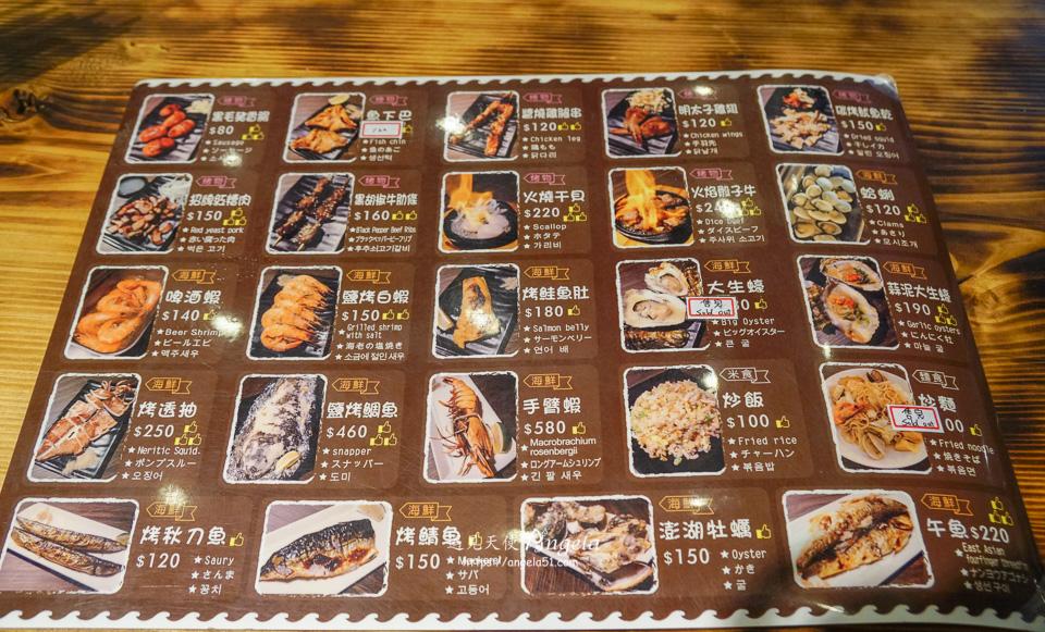 樂海海鮮炭烤菜單