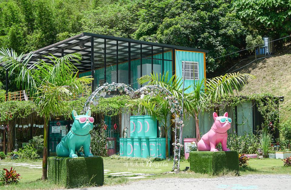 苗栗公館景觀咖啡Doo Coffee