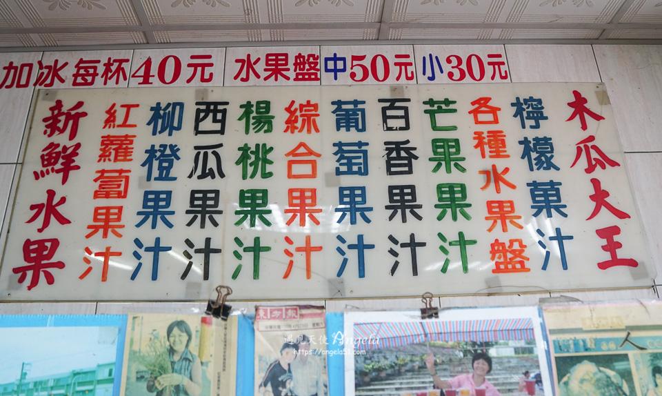 玉里冰店東美冰菓室