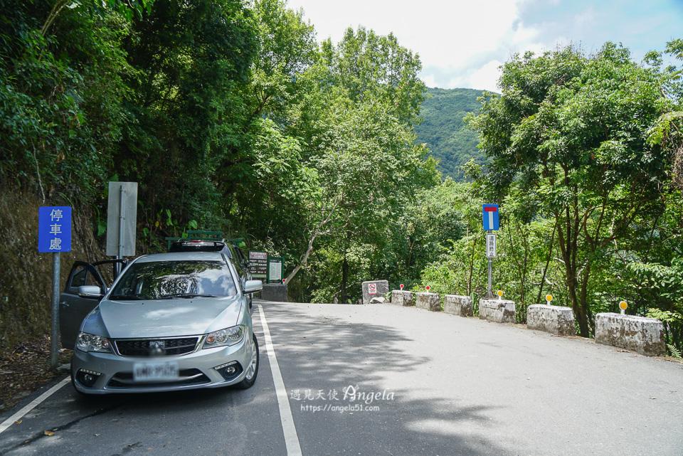 花蓮瓦拉米步道登山入口