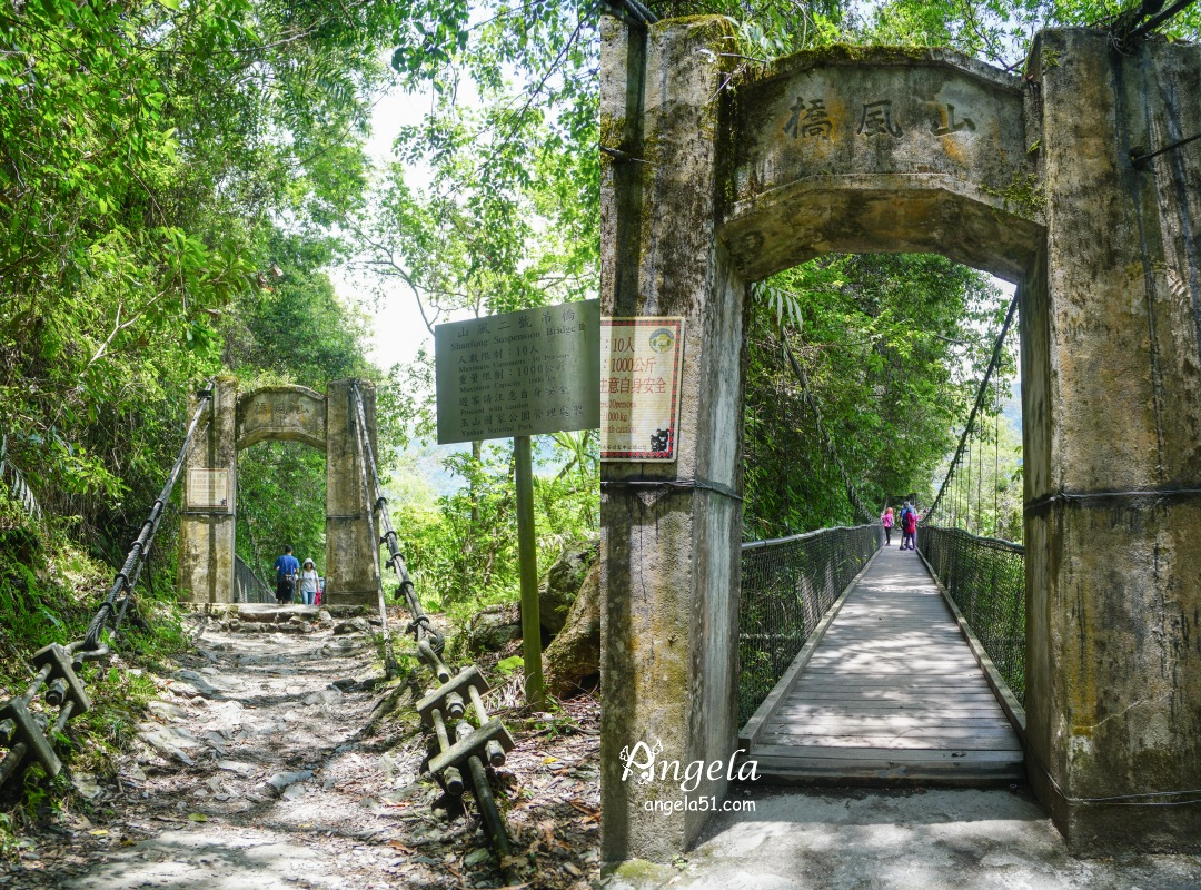 瓦拉米山風橋二號古色古香