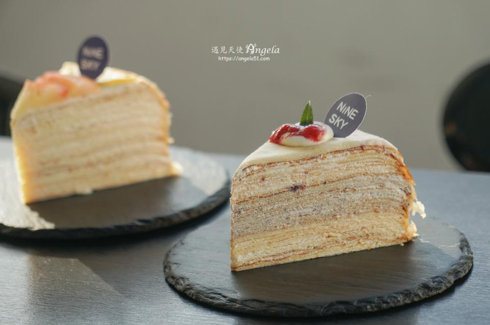 九天千層蛋糕