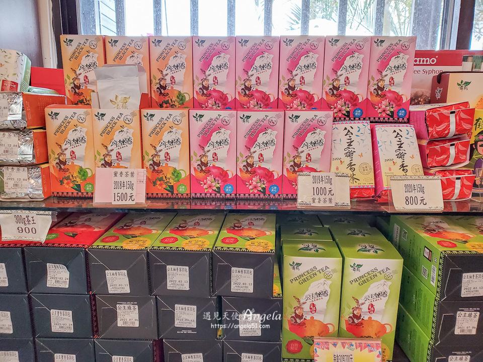 舞鶴茶園公主茶葉
