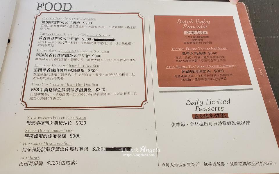 蒔花咖啡廳菜單