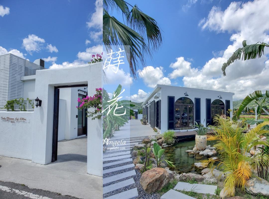 礁溪網美咖啡廳蒔花