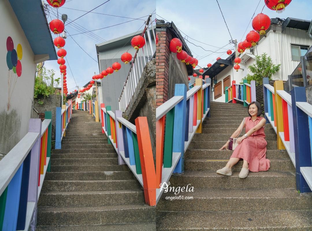 祈堂老街漫步彩虹階梯賞百年街屋唯美風景 每個角落都適合拍照打卡!