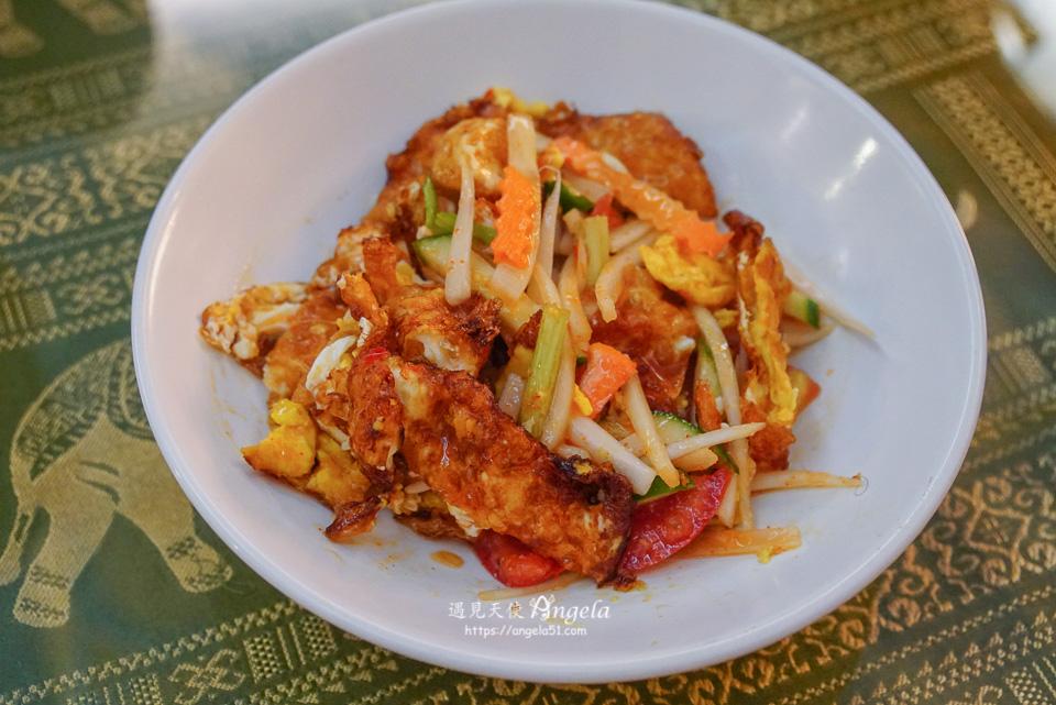 花蓮泰泰廚房私房泰國菜