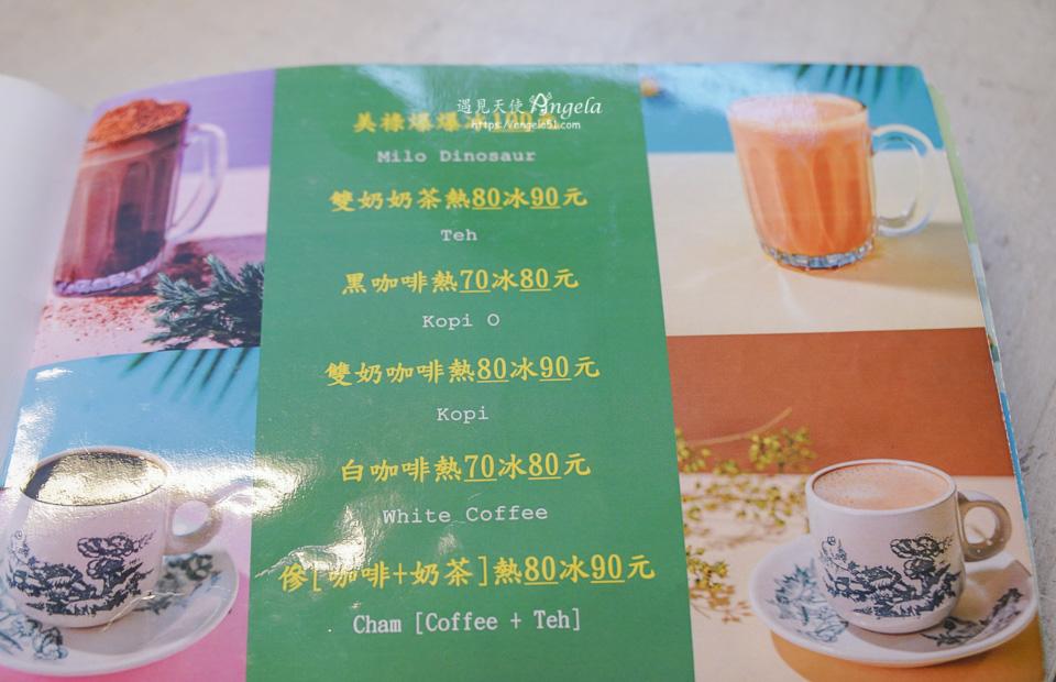 面對面台北菜單
