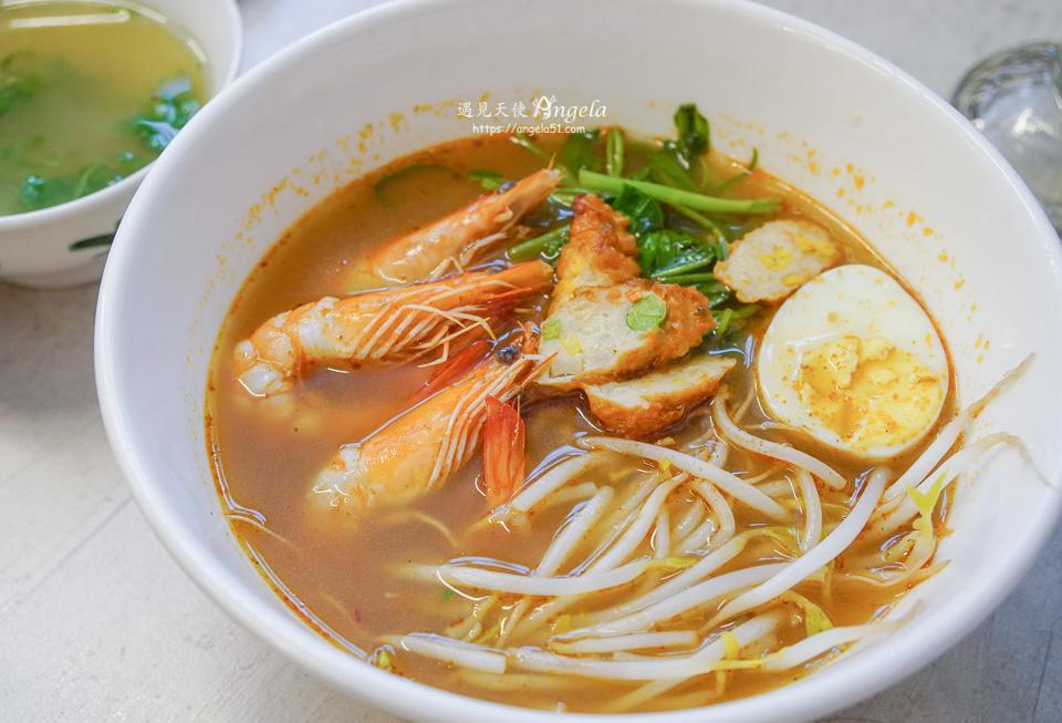 面對面台北 馬來西亞蝦板麵