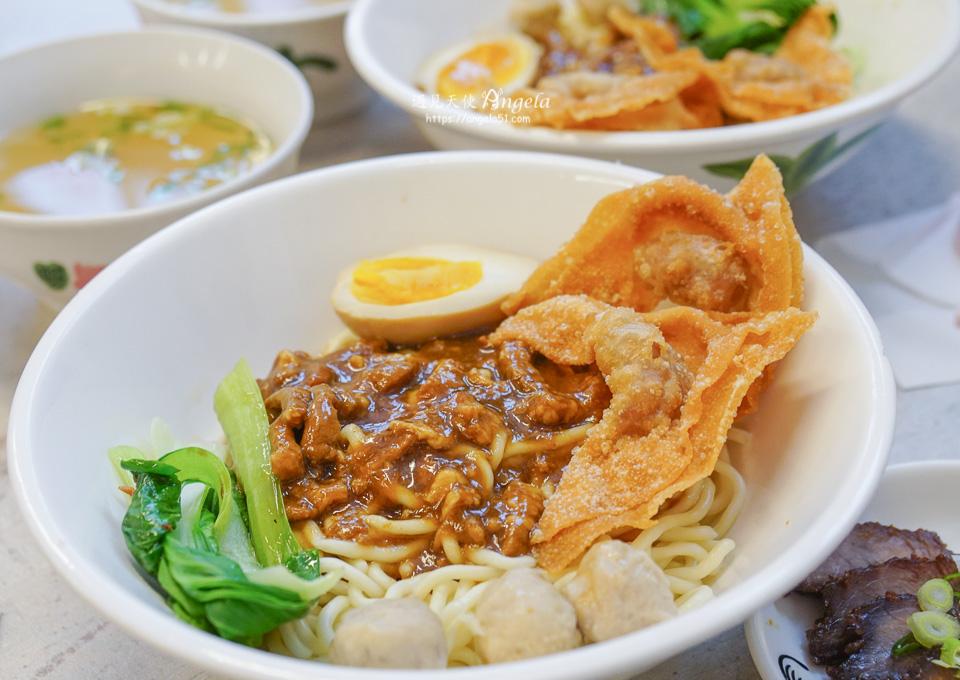 面對面台北 馬來西亞美食