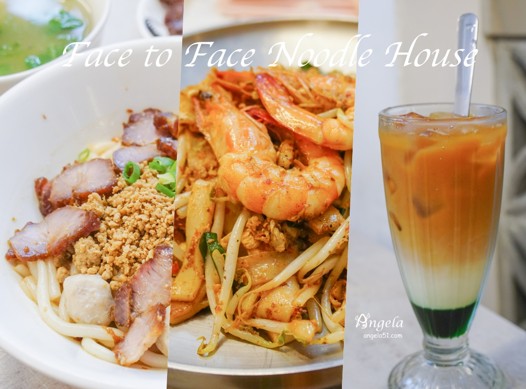 面對面台北 馬來西亞美食食尚玩家推薦