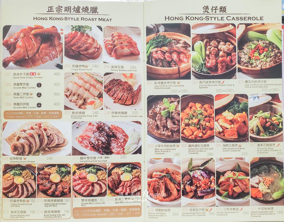 西門町茶餐廳 新港茶餐廳菜單