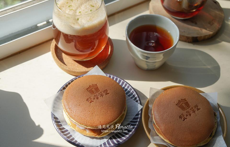 苗栗銅鑼美食雙峰草堂下午茶