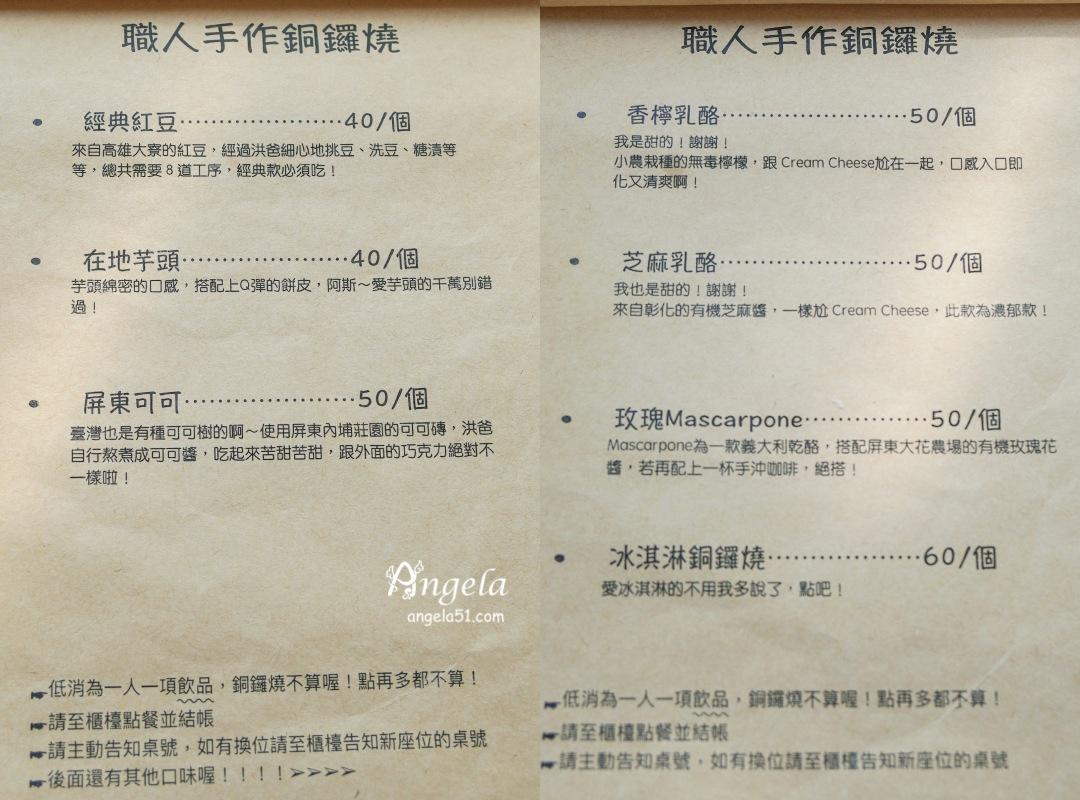 雙峰草堂菜單