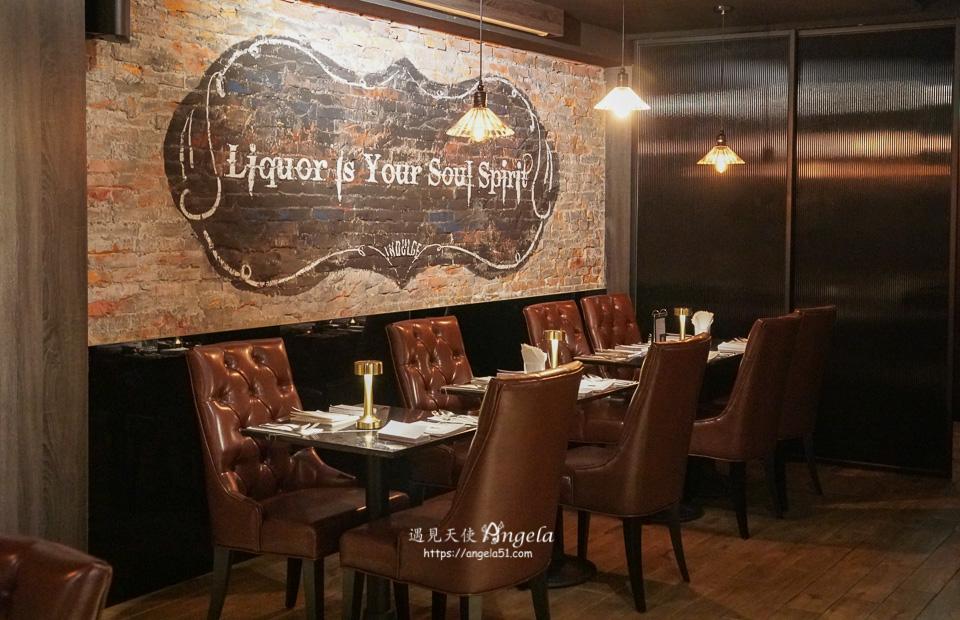 復興南路餐酒館推薦INDULGE Bistro 實驗創新餐酒館