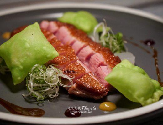 INDULGE Bistro 實驗創新餐酒館 台北東區約會餐廳