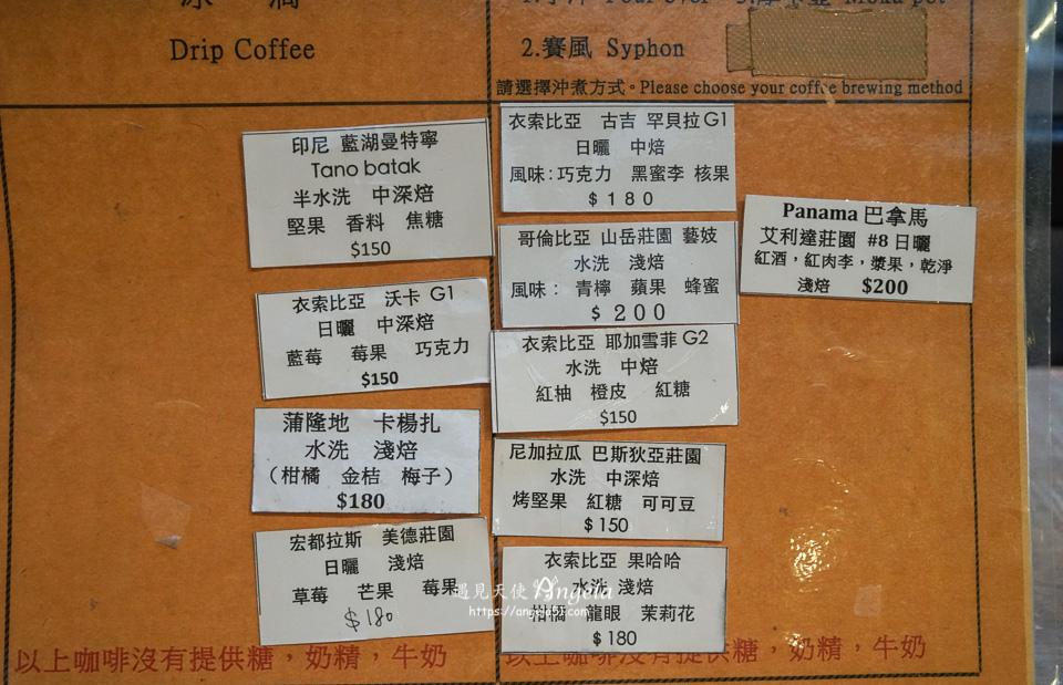 如固咖啡菜單