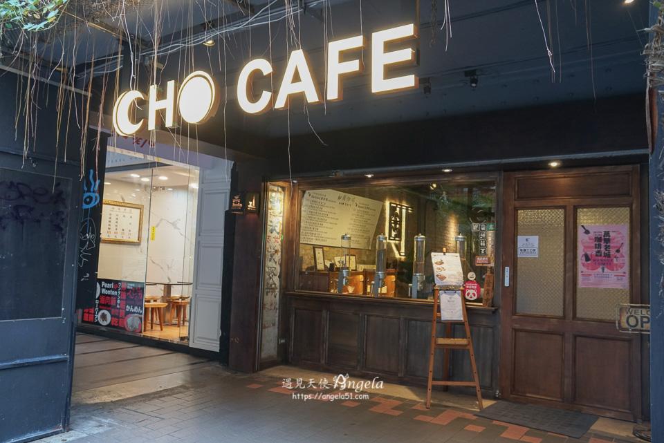 西門町咖啡廳推薦如固咖啡