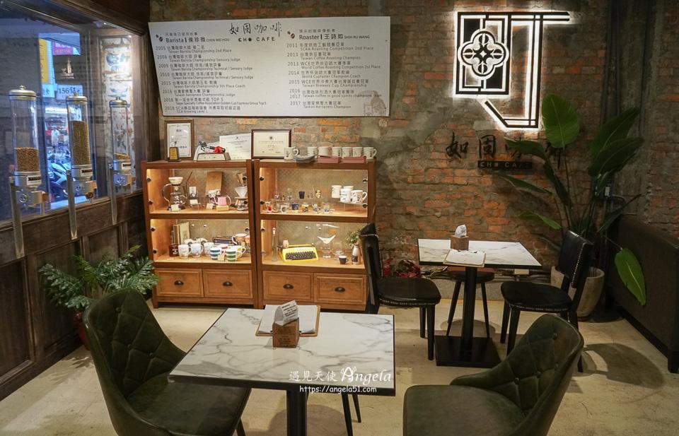 老宅咖啡西門町咖啡廳推薦如固咖啡