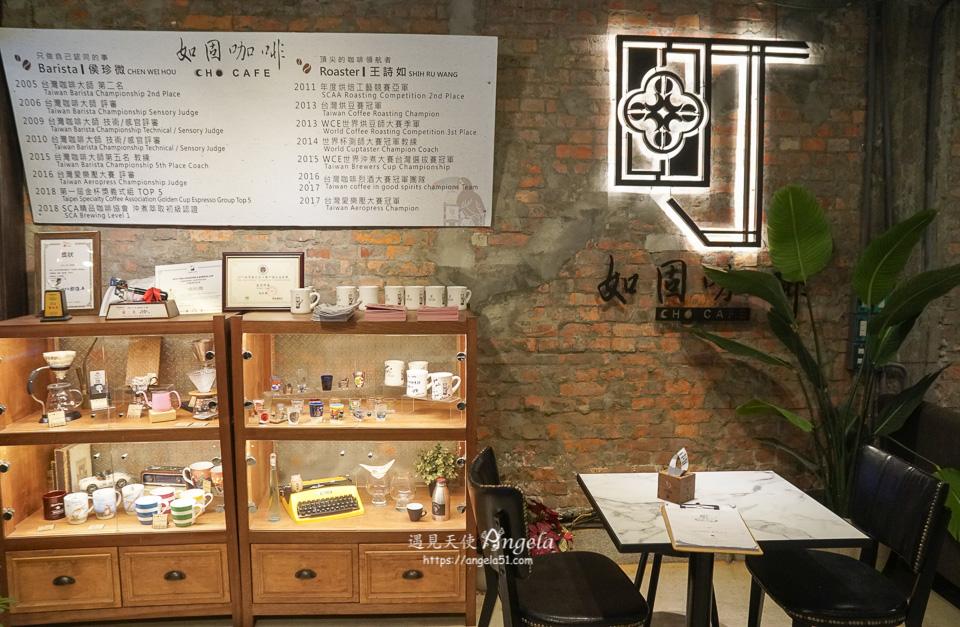 老屋咖啡西門町不限時推薦如固咖啡