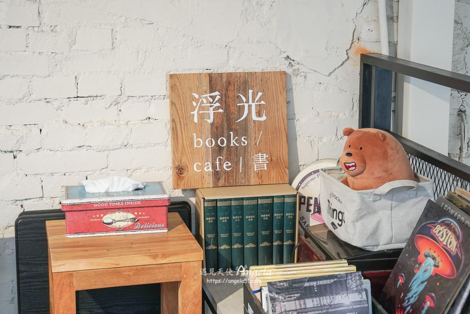 中山區書店咖啡廳推薦浮光書店