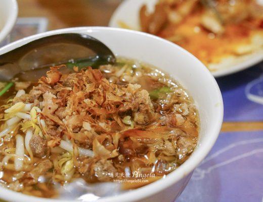 台東美食推薦米苔目
