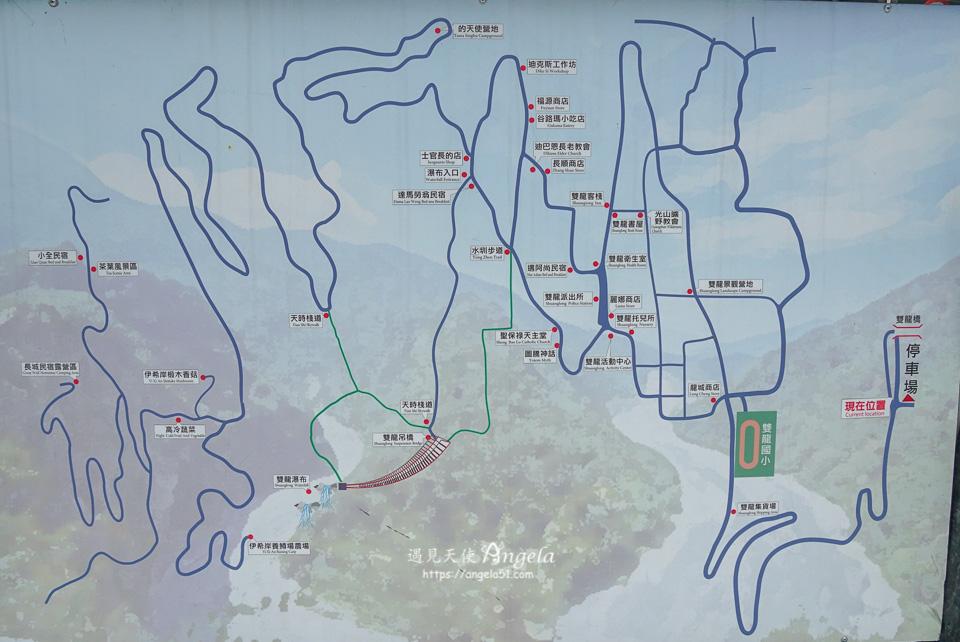 雙龍瀑布七彩吊橋地圖