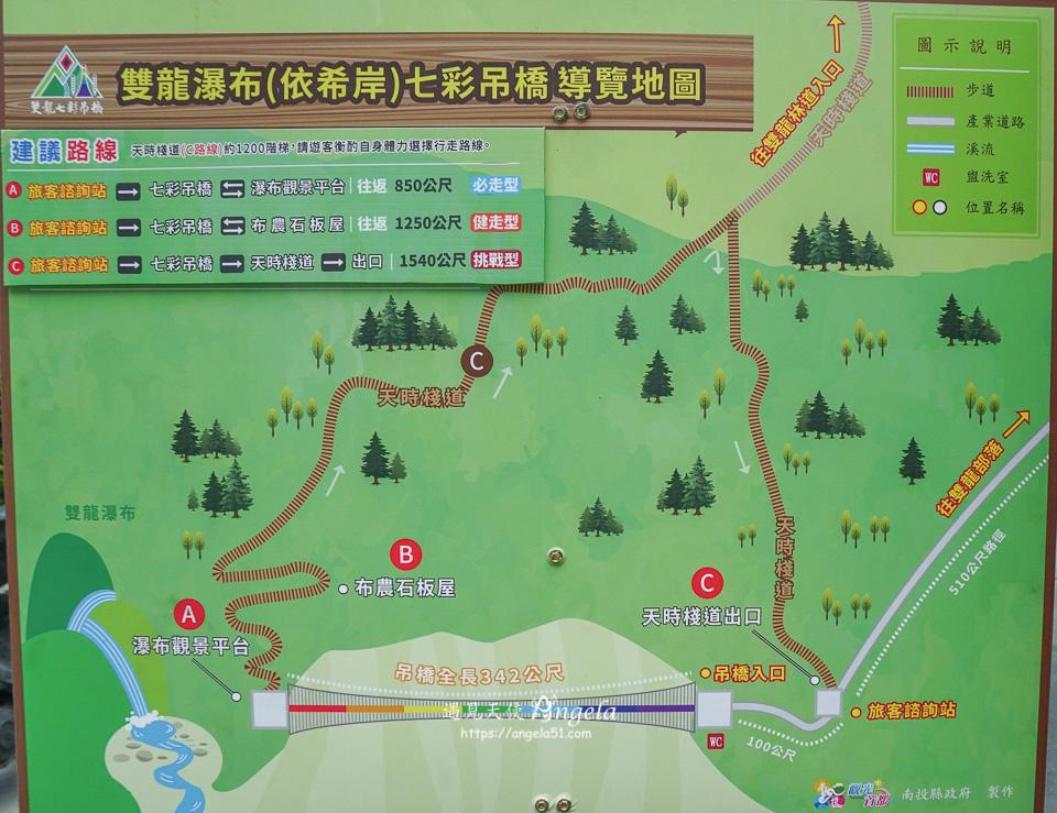 雙龍瀑布七彩吊橋景點地圖