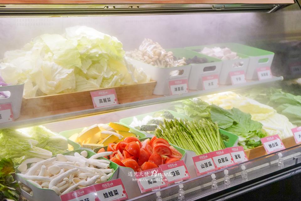 肉多多蔬食吧