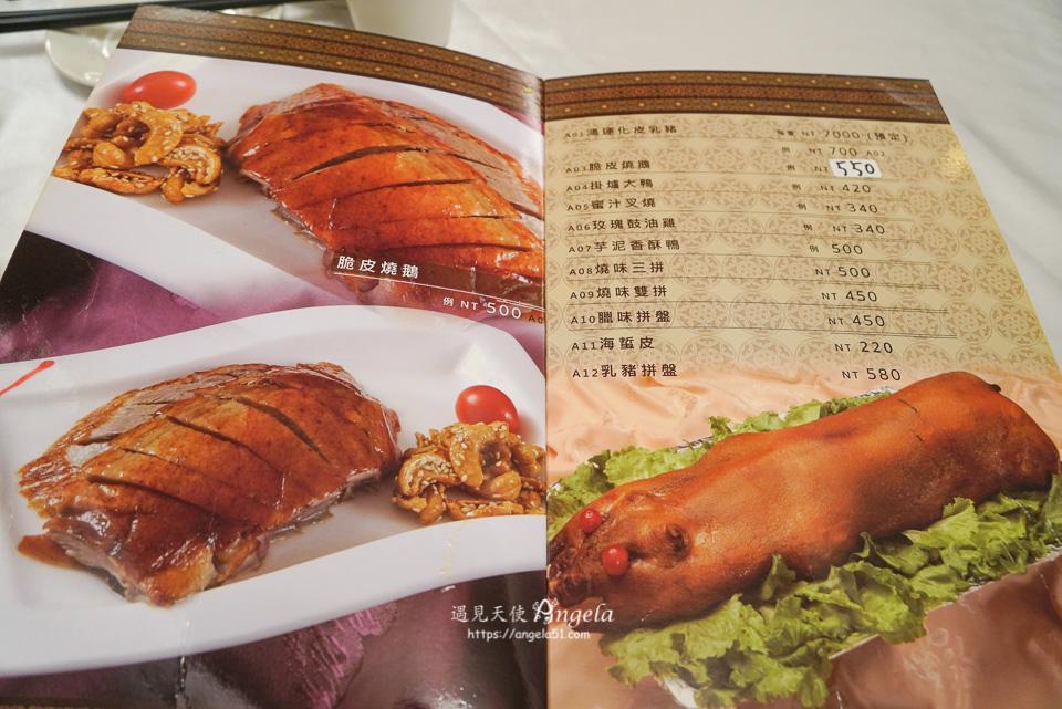 竹家莊菜單