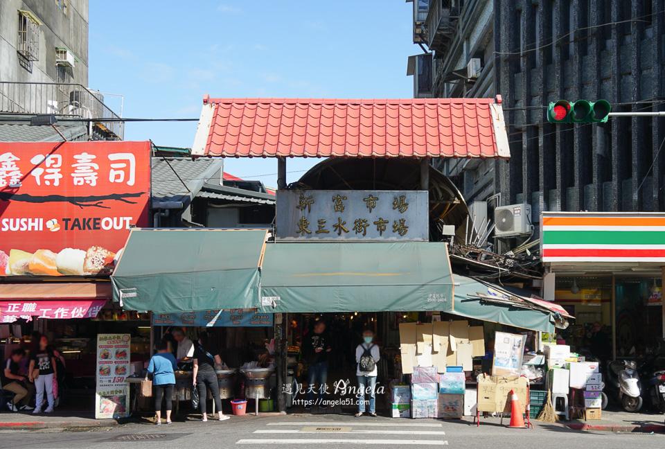 新富町文化市場