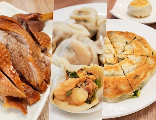 中山區美食餡老滿