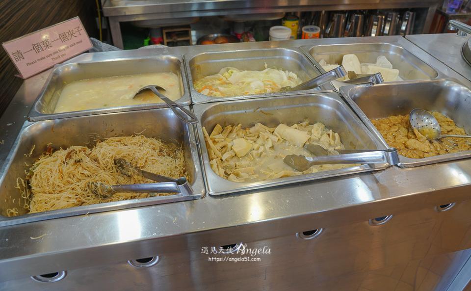 阿里山早餐松閣餐廳