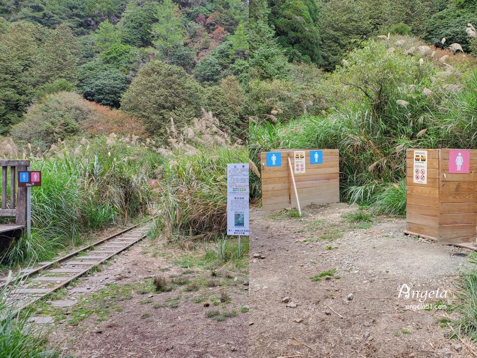 阿里山眠月線廁所