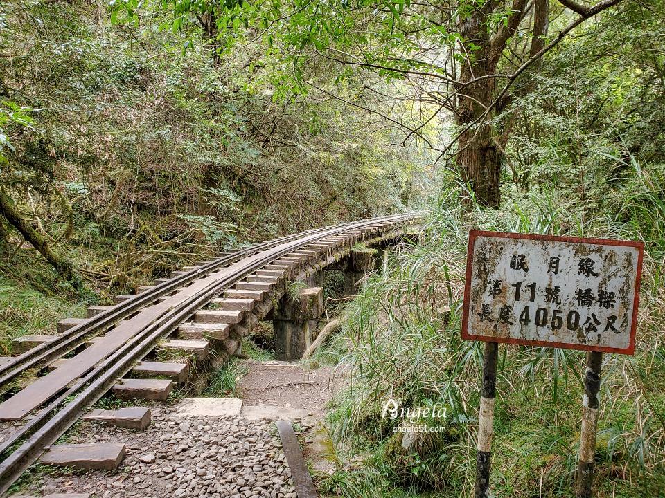 阿里山眠月線森林鐵道橋
