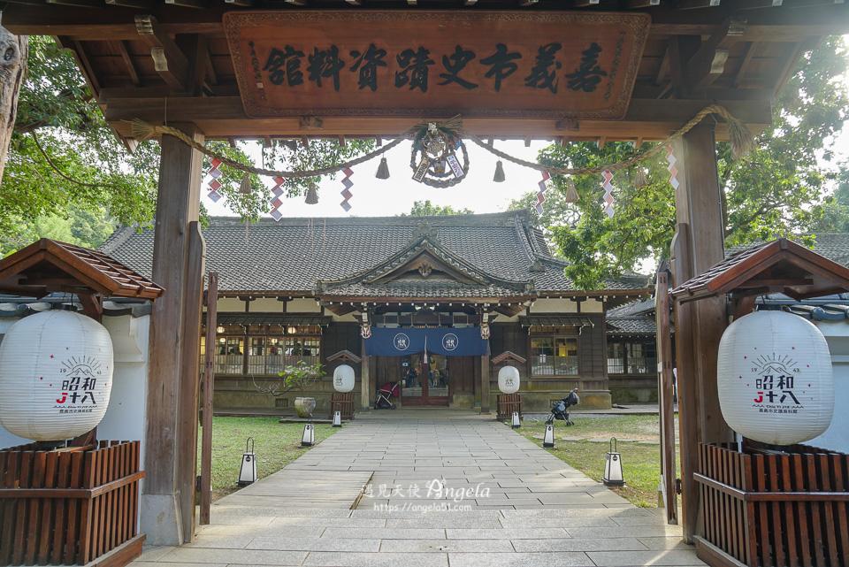 嘉義市史蹟資料館昭和十八日式神社