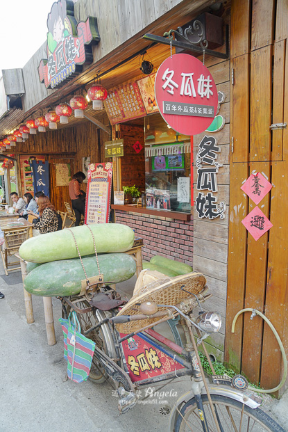 梅山太平老街美食