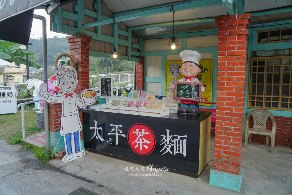 梅山太平老街