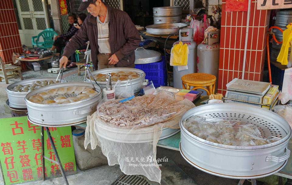 梅山太平老街特產美食