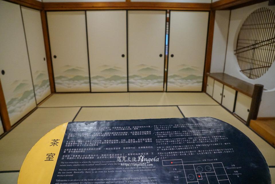 北投文物館茶室