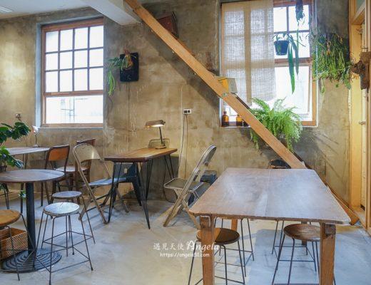 赤峰街卜卜商店老宅咖啡廳