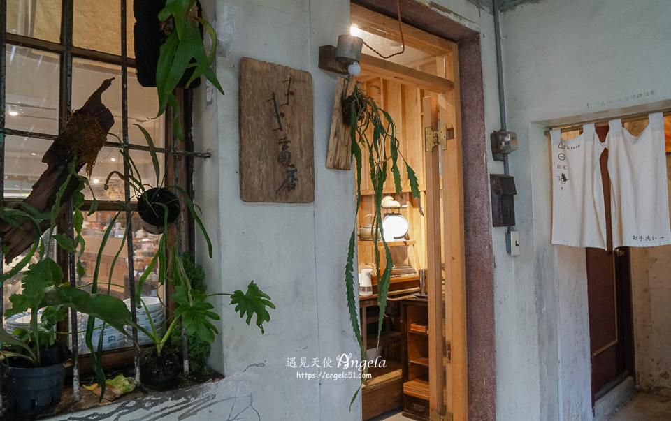 赤峰街卜卜商店