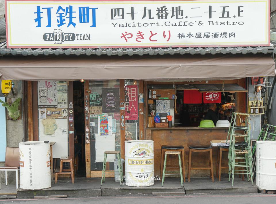 南京西路25巷美食