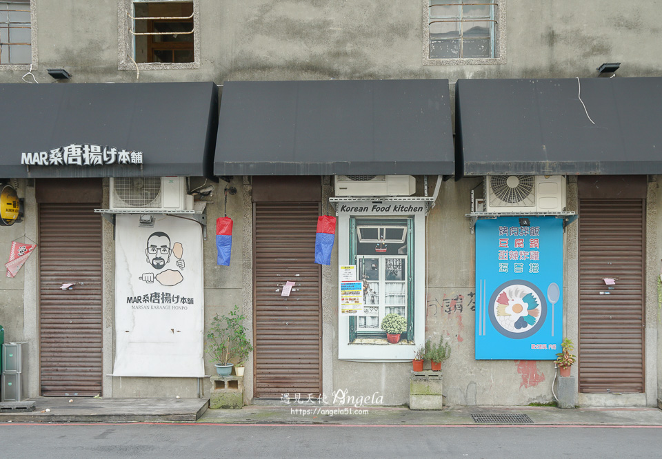 赤峰街南京西路25巷美食