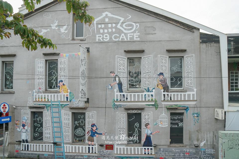 赤峰街R9咖啡