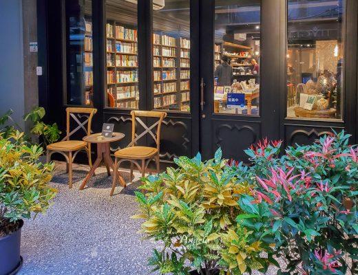 赤峰街春秋書店